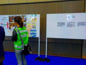 平成29年度港区総合防災訓練(台場会場)